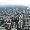 东莞加强居住项目规划管理禁止规划布局层数低别墅