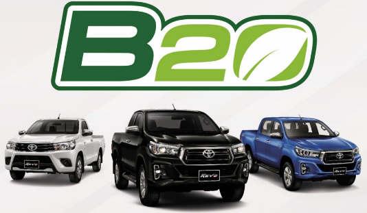 丰田宣布支持B20的Hilux Revo和Fortuner柴油发动机