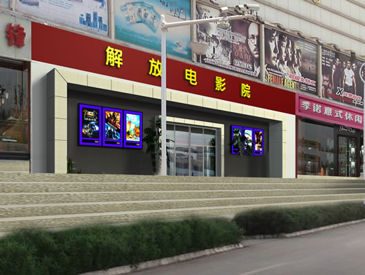 Cinemark将在德克萨斯州埃尔帕索开设第六家电影院