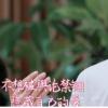 张铭恩回应感情争议 聚餐没有恋爱也没有插足