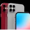 iPhone 12 Pro iPhone 12 Pro Max据报道苹果从三星采购了新的显示技术