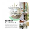 豪华浴室趋势为夏季装饰做准备