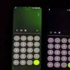 三星GALAXY S20 ULTRA智能手机屏幕保持绿色