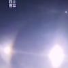 黑龙江漠河上空出现三个太阳 真罕见