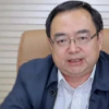 青岛市卫健委主任隋振华被停职 接受进一步调查
