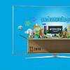 亚马逊Prime Day Sale 智能电视上的最优惠价格