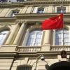 中国驻法国使馆发言人回应 具体是什么情况呢