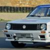 大众汽车结束了长达五十年的赛车运动开始专注于电动汽车