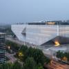 OMA在北京完成具有正方形浮动体积的腾讯北京总部