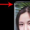 """小米的""""第三代""""显示屏照相机几乎看不见"""