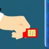 为什么您的小米手机无法检测到SIM卡:原因和解决方案