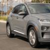 现代汽车将Kona SUV的汽油发动机替换为电动机和电池组以创建Kona Electric