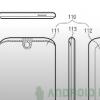 三星的专利向智能手机展示了带有显示槽口