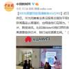 华为考虑重启4G手机生产